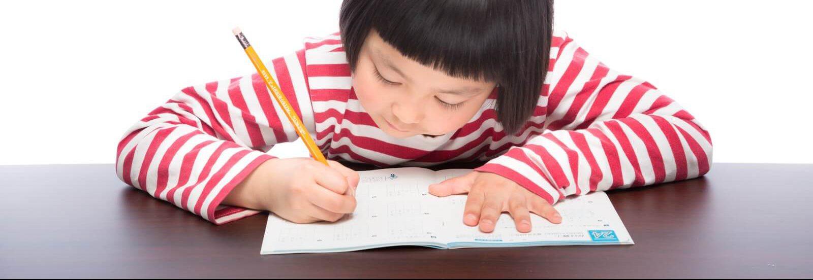 川崎市で子供の姿勢矯正なら、K-style整体院へ!