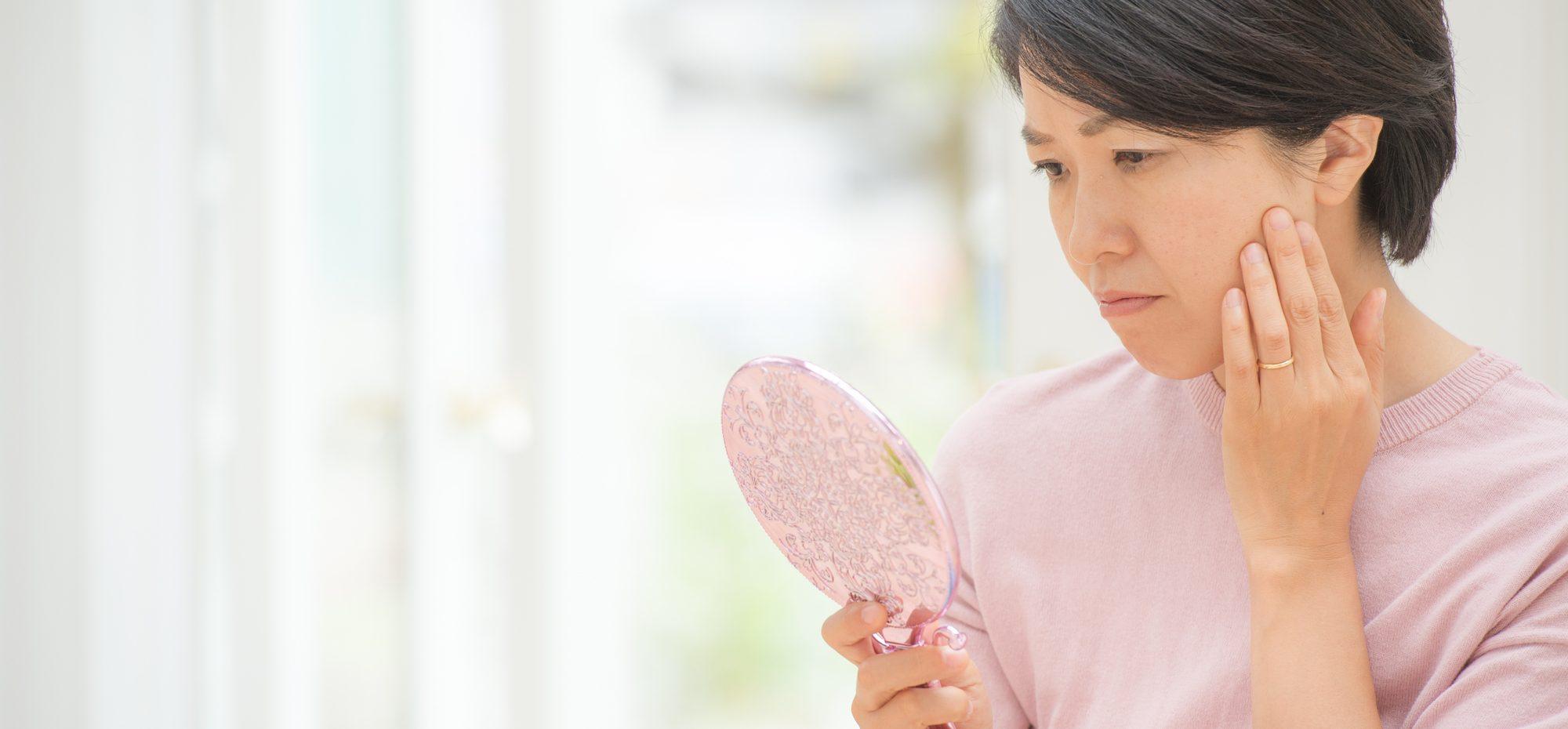 肌トラブル|川崎市で目の小じわ、ほうれい線、皮膚のたるみ