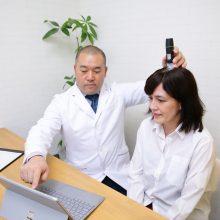 頭皮の健康診断